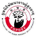 fopdev-logo