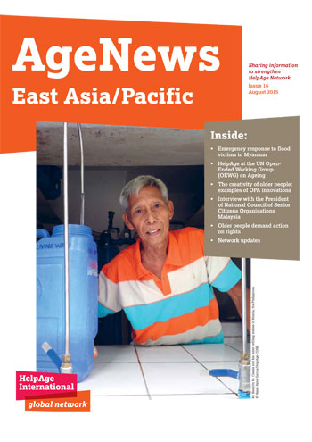 AgeNews16_August2015