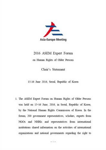 ASEM-15June2016-Chair-statement