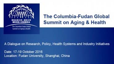 event_Columbia-Fudan_2016