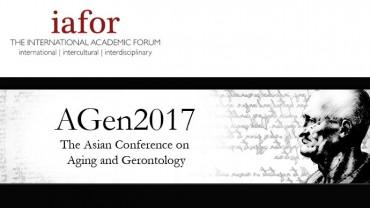 event-AGen2017