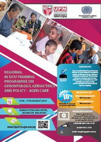 ISTP2018 flyer
